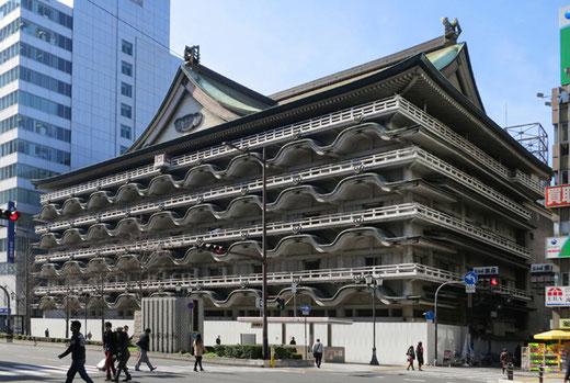 旧新歌舞伎座 設計:村野藤吾(1958)