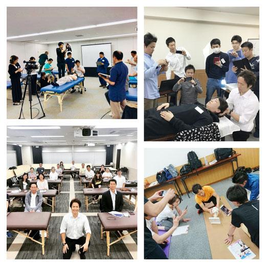 田中療術院 技術セミナー