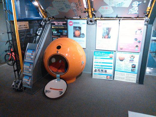 津波シェルターヒカリの防災センター展示