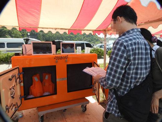 津波シェルターを御前崎で展示体験07