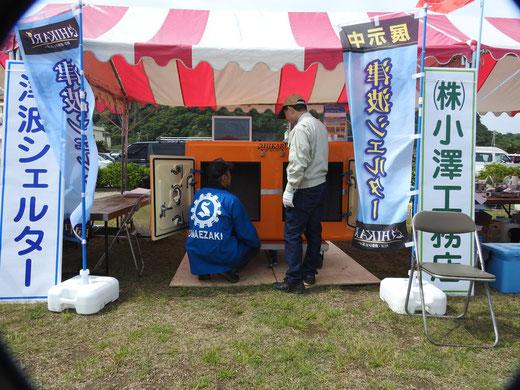 津波シェルターを御前崎で展示体験04