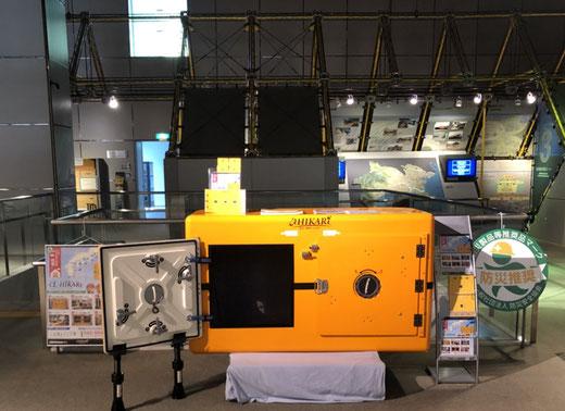 神奈川県総合防災センターで津波シェルターCL-HIKARiを展示01
