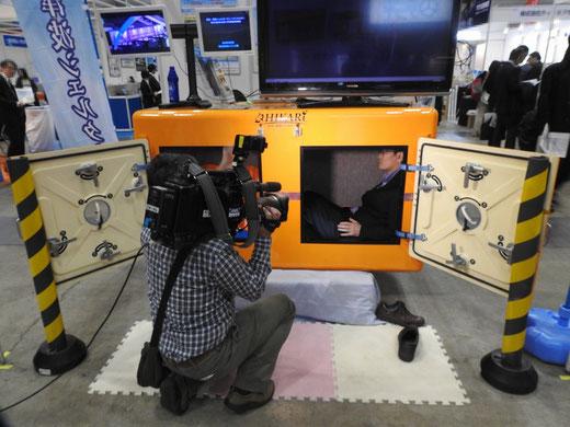 第21回震災対策技術展横浜に津波シェルター出展04