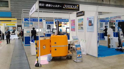 横浜震災対策技術展の津波シェルター準備その4