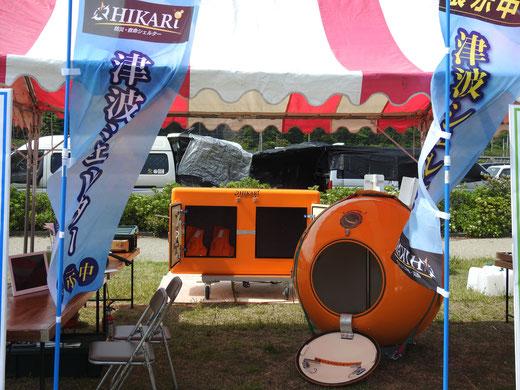 津波シェルターを御前崎で展示体験02