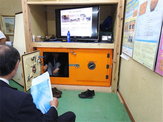 屋内で津波シェルターCLヒカリの避難体験1
