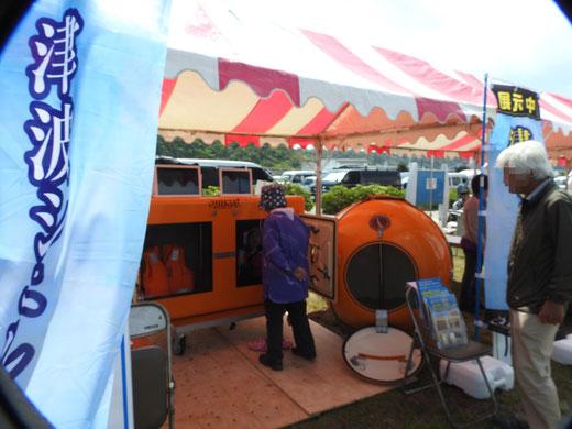 津波シェルターを御前崎で展示体験05
