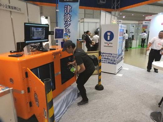 津波シェルターが危機管理産業展2017に出展02