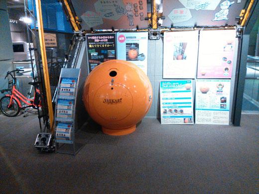 防災センターで津波シェルター展示