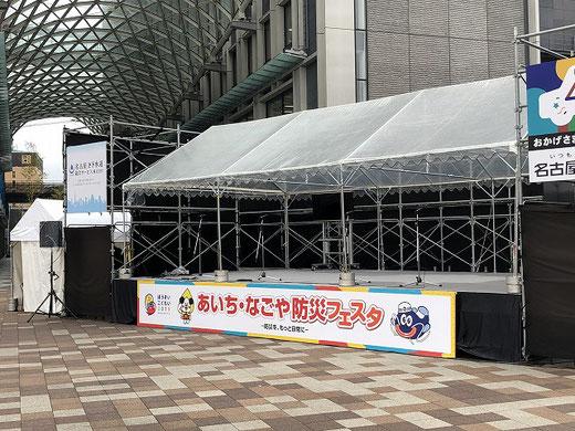 津波シェルターCL-HIKARiが防災推進国民大会2019に出展04