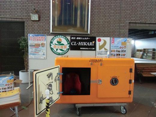 浜松市の防災フェア避難訓練コンサートに津波シェルターが出展02