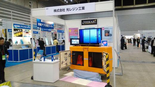 横浜震災対策技術展の津波シェルター準備その3