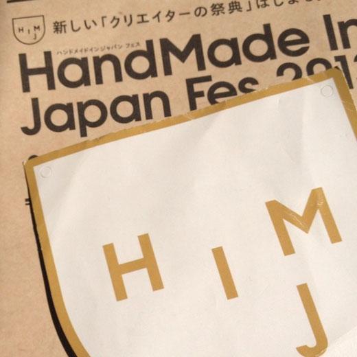 HMJ2014