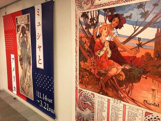 1904年に初めてアメリカに渡ったミュシャは「世界最高の装飾芸術家」と大歓迎を受けたとか。