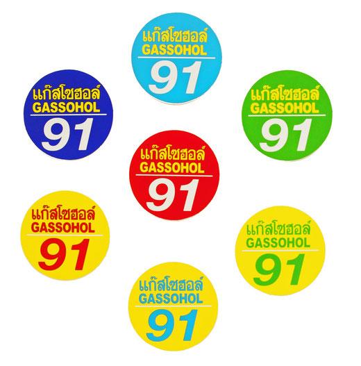 GASSOHOL ガソホール ガソリン 91 タイ文字 丸形 ステッカー デカール シール  セット 01 [タイ雑貨 アジアン雑貨]