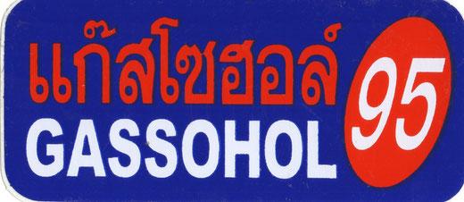 ハイオク ガソリン 95 ガソホール GASSOHOL(ブルー & レッド) タイ文字 ステッカー シール デカールの商品写真01  [タイ雑貨 アジアン雑貨 タイ旅行おみやげ]