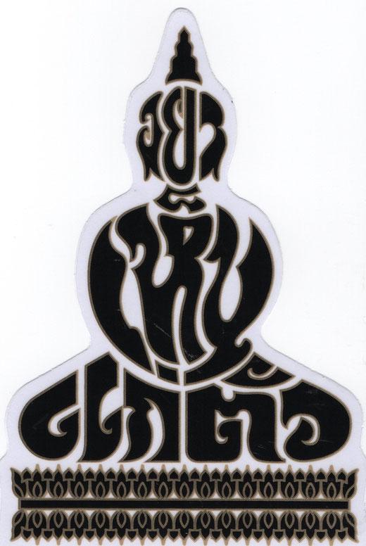 ブッダ(仏陀)仏像 タイ文字 ステッカー シール デカール ブラック 黒色の商品写真01  [タイ雑貨 アジアン雑貨 タイ旅行おみやげ]