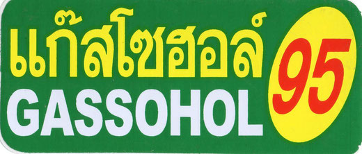 ハイオク ガソリン ガソホール GASSOHOL 95(グリーン & イエロー) タイ文字 ステッカー シール デカールの商品写真01  [タイ雑貨 アジアン雑貨 タイ旅行おみやげ]