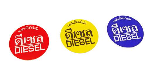 ディーゼル DIESEL 軽油 タイ文字ステッカー デカール シール  セット 01 [タイ雑貨 アジアン雑貨]