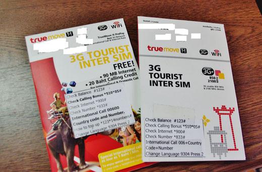 タイで現地キャリアのシム(sim)カードを利用し、スマホなどを利用するには?