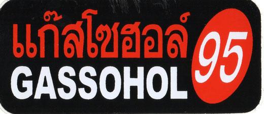 ハイオク ガソリン ガソホール GASSOHOL 95(ブラック & レッド) タイ文字 ステッカー シール デカールの商品写真01  [タイ雑貨 アジアン雑貨 タイ旅行おみやげ]
