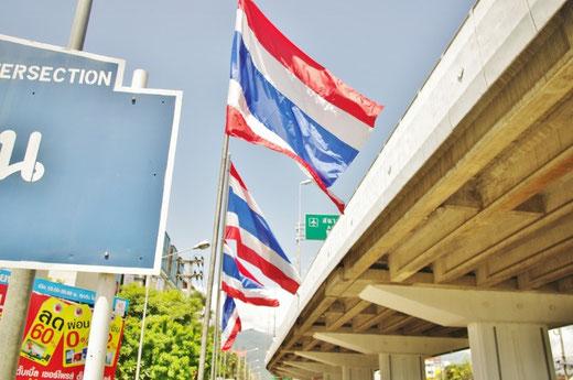 タイ国旗 写真 2