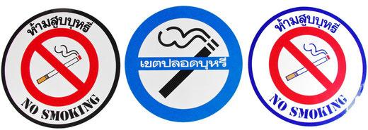 タイ文字 タバコ 禁煙 喫煙 禁止 ノースモーキング ステッカー シール 四角 セット 01 [タイ雑貨 アジアン雑貨]