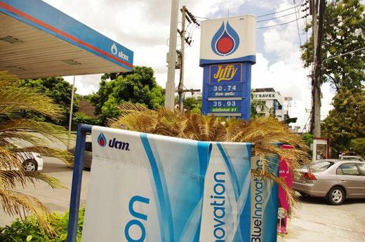 タイのガソリンスタンド ptt 写真2