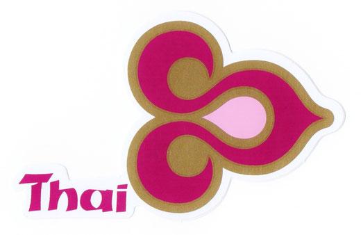タイ航空 ステッカー(THAILAND AIR WAYS Sticker Magenta & Gold) right side type S サイズ (マゼンタ &ゴールド)  1枚 【Thailand Sticker】の商品画像01