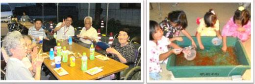 花家族の会