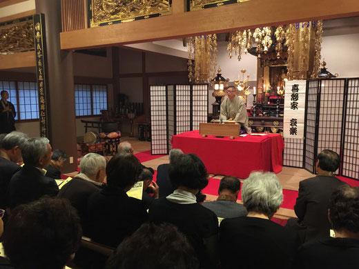 茨木市大念寺のお十夜法要 落語