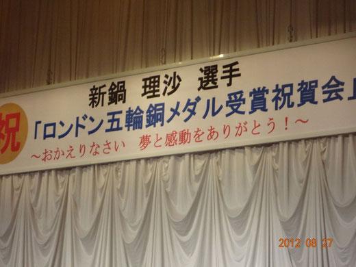 ホテル京セラ 本館地下2階「凛」にて開催