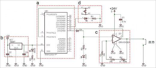 実験17 図3. 回路図