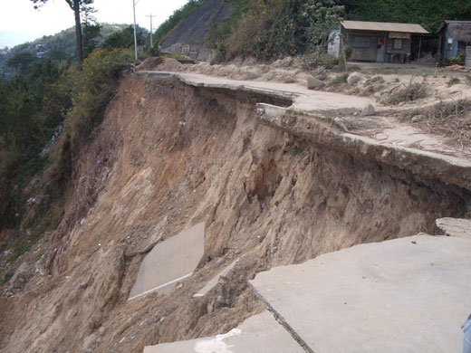 2009年10月の台風ペペンによる土砂崩れ