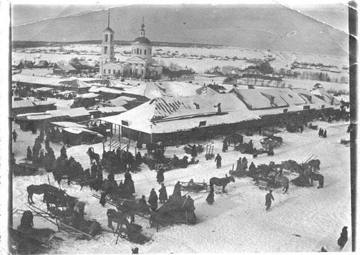 Центральная площадь с. Базарная Кеньша 1914 г.