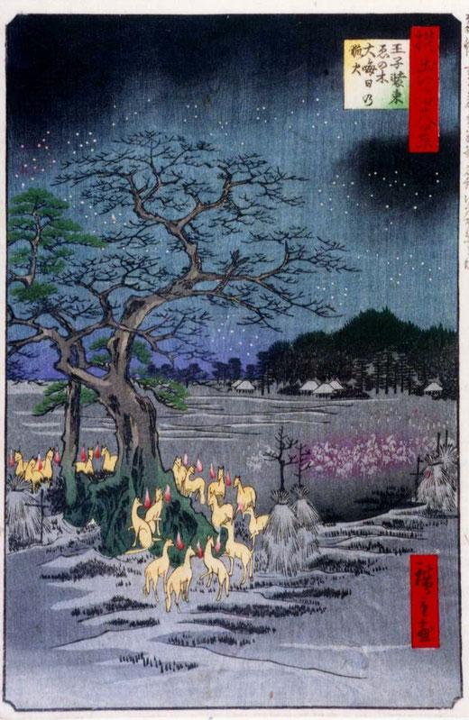 王子装束ゑの木大晦日の狐火