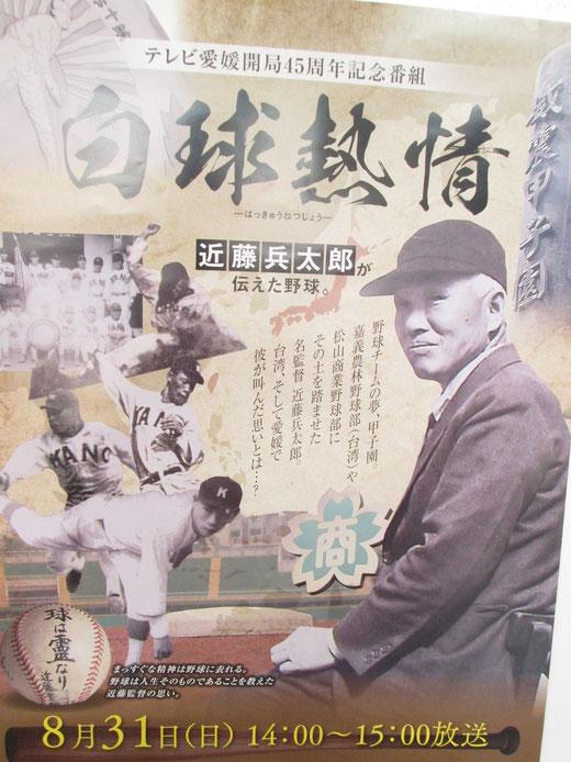 どうして台湾がは日本好きかが分かります。