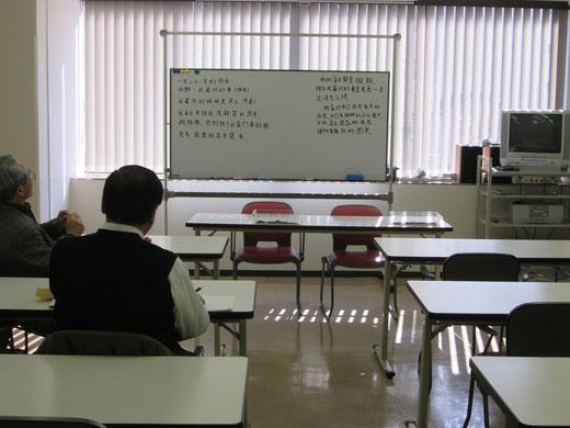 愛媛カルチャー教室授業前