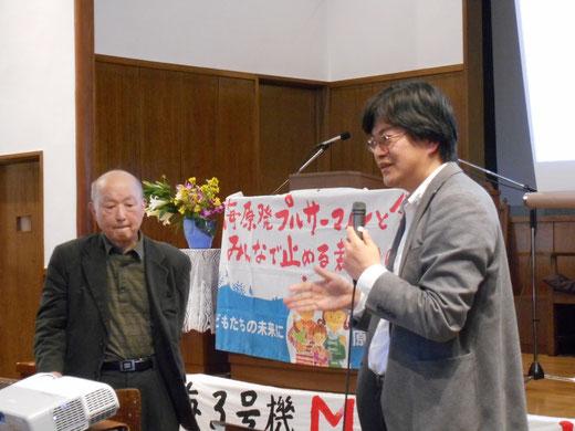 1月17日に開催した『3.20MOX判決勝利へ向けて!福岡集会』でお話くださった阪上さん(右)。「美浜の会」代表の小山英之さん(左)。私達の裁判運動に当初からお力を貸していただいたお2人です。