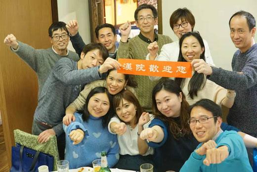 上海風のレストランで先生と食事会