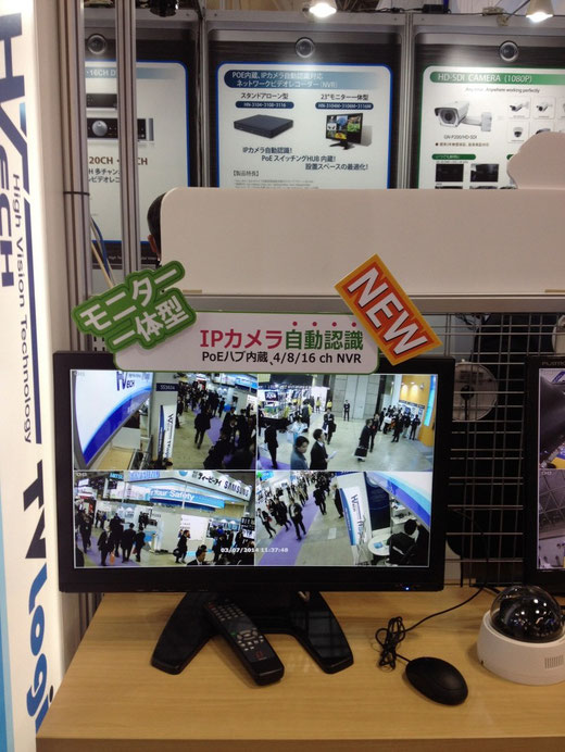 Tokyo SecurityShow 2014 PoE PlugIN Built in Monitor NVR