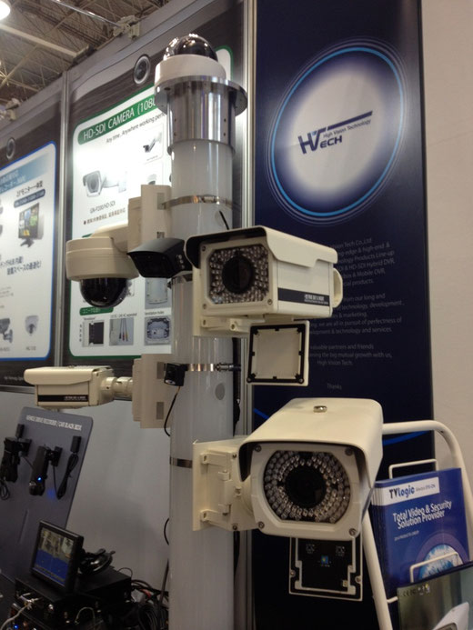 Tokyo Security Show 2014 Outdoor Camera