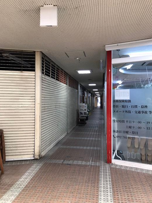 tojinmachi-hono