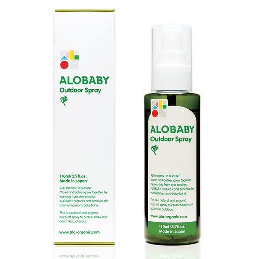 alobaby-outdoor-spray