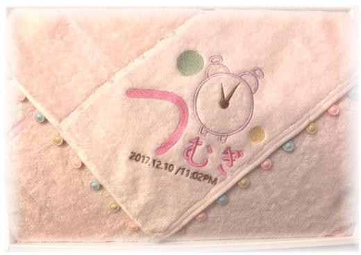 名前入りおくるみ Time タオル 出産祝い