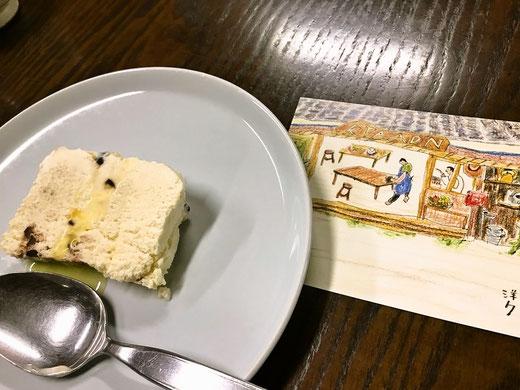 塩とオリーブオイルのセミフレッド