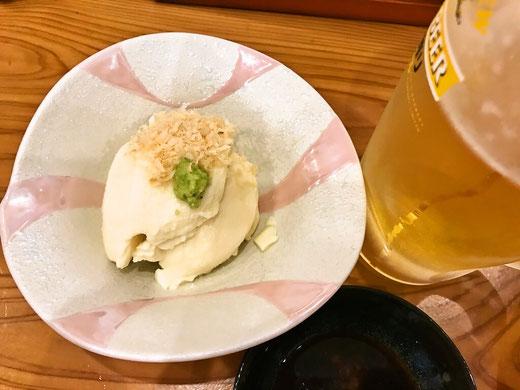 八女市 さか田 チーズ豆腐