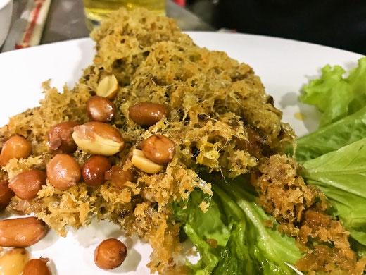 ナマズのから揚げ タイ料理