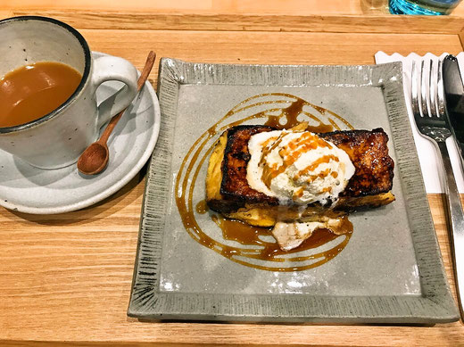 frenchtoast-coffee