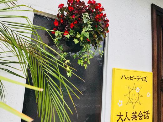 西日本短期大学緑地環境学科